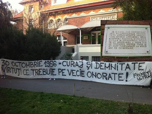 Banner comemorare Revolutia din Ungaria  -Photo Google